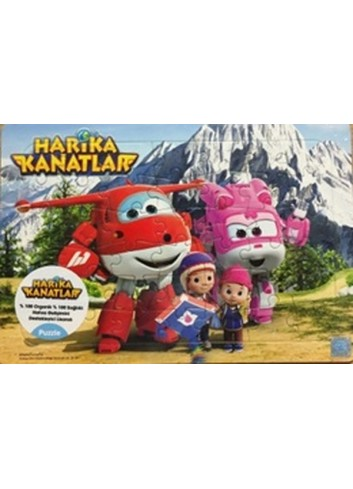 Super Wings 42 pcs Frame Puzzle