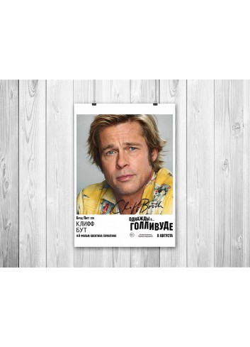 Once Upon a Time in Hollywood Poster (35x50)