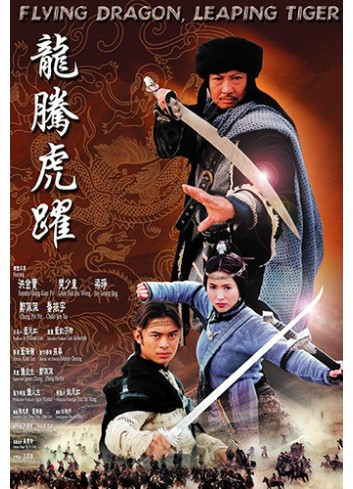 Flying Dragon Leaping Tiger (Dvd)