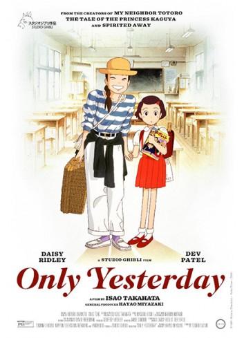Only Yesterday (Dvd)